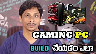 How to build gaming pc || Telugu Tech Tuts