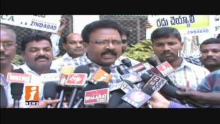 FACA Protest Against HDMA About NALA Tax And LRS Documents Solution | Hyderabad | iNews