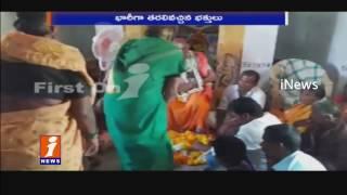 Narsi Reddy Baba Jeeva Samadhi   Police Stopped   Anantapur   iNews