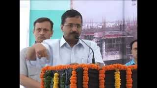 Arvind Kejriwal at the inauguration of increase in bed capacity from 200 to 800 beds