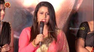 Diana Champika Speech At Indrasena Movie Audio Launch    Vijay Antony,Diana Champika, Radhika