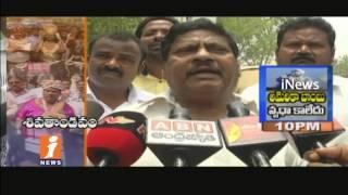 TDP MP Siva Prasad Siva Prasad Controversial Comments On Cm Chandrababu Naidu  | iNews