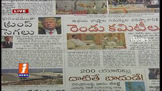 AP Govt Feels Package Better Than Special Status   News Watch (31-01-2017)   iNews