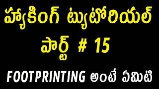 Hacking Tutorial for beginners in Telugu # 15 || Footprinting|| Ethical Hacking
