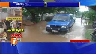 People's Fears On Venkateshwara Nagar Colony Due Houses Filled With Flood Water In Nalgonda | iNews