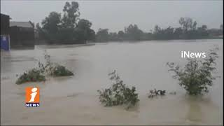 Heavy Rains Lash Out Nepal | Rapti River Flowing With Heavy Flood Water | iNews