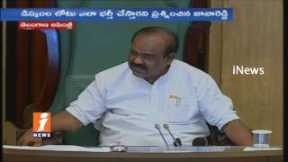 CM KCR Counter To Opposition On GHMC Sanitary Workers In Telangana Assembly Sessions   iNews