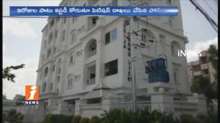 Miyapur Land Scam Issues  | Miyapur Court Adjourned Hearing On Tomorrow | iNews