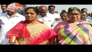 YSRCP Corruption Allegation On Gunda Appala Suryanarayana Srikakulam Couple | Loguttu | iNews