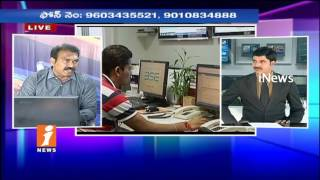 Profits Continues In Stock Market | Nifty 48 And Sensex 231 POints Up | Money Money | iNews