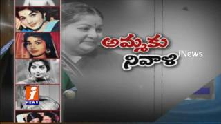 PM Narendhra Modi Pays Floral Tribute To Jayalalitha in Chennai | iNews