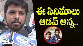 Common Audien Comments on Balayya Jai Simha Movie | Balakrishna | #NBK102 | Top Telugu TV