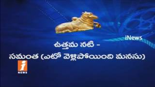 Nandi Awards 2013 | Best Film Eega, Best Director Rajamouli, Best Actors Nani And Samantha | iNews