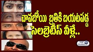 Top Celebrities Who Survived Cancer | Bollywood Celebrities | Cancer Treatment | Top Telugu Tv