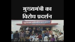 नरसिंहपुर - मुख्यमंत्री का विरोध प्रदर्शन -tv24