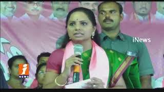 MP Kavitha and Etela Rajender Participated in TGBKS Election Campaign in Godavarikhani | iNews