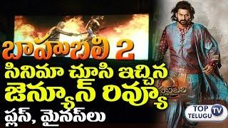 Bahubali 2 Review | Baahubali 2 Review And Plus And Minus | Public Talk | Prabhas | Anushka | Rana