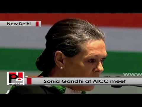 Sonia Gandhi at AICC Session talks expresses her concern over discrimination against women