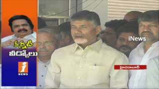 AP CM Chandrababu Naidu Pays Homage To Dasari Narayana Rao Family   iNews