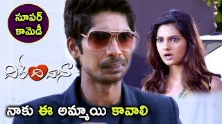Dil Deewana Movie Scenes - Dhanraj Enquiries About Neha Despande - Neha Insults Dhanraj