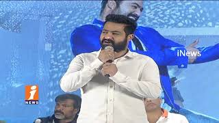 NTR Electrifying Speech | Jai Lava Kusa Success Meet | iNews