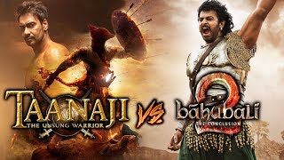 Ajay Devgn's Taanaji All Set To BEAT Baahubali 2