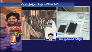 Tollywood in Drug Fever | Puri Jagannadh Attend For SIT Investigation | iNews