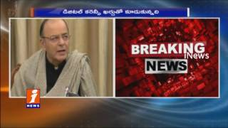 Cashless Transactions Increased After Ban on Notes | Arun Jaitley | iNews