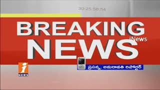 AP Govt Suspended 7 Officials Of Tourism Department Over Ferry Boat Accident | Vijayawada | iNews