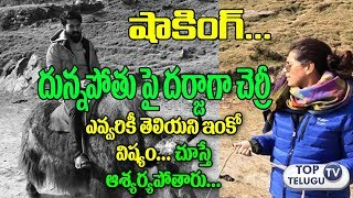 Ram Charan and Upasana have gone on a holiday to Manali || Rangasthalam 1985 || Ram Charan Latest
