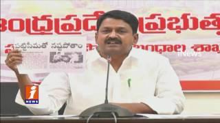 Jagan Fears to Modi | Payyavula Keshav | iNews