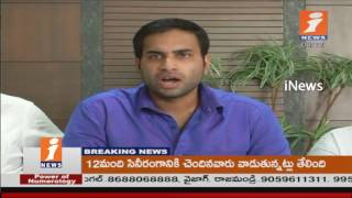 TDP Leader Devineni Avinash Fires On YS Jagan Over Alegastions On AP CM | Vijayawada | iNews
