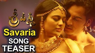 Savaria Song Teaser || Srivalli Movie Songs || Rajath, Neha Hinge