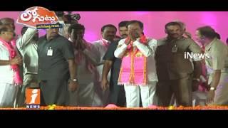 Why TRS Party Dilemma After Warangal Public Meeting? | Loguttu | iNews