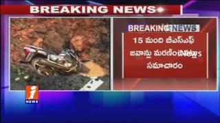 15 BSF Jawans Killed In Naxals Landmine Blast At Andhra Odisha Border   iNew