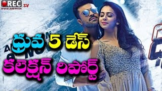 Ram Charan Dhruva 5 days collection report II Latest telugu film news updates gossips
