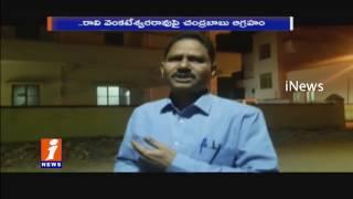 MLC Annam Satish Prabhakar & His Followers Attacked Haritha Resorts Manager At Suryalanka | iNews