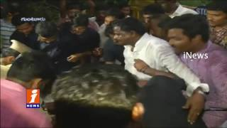 Tuni Incident | High Tension at Guntur CID Office | YCP Agitation CID Investigation | iNews