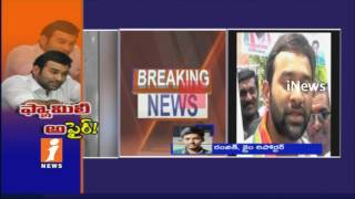 CP Mahender Reddy Enquiry Over Gun Firing On Mukesh Goud Son Vikram Goud | iNews