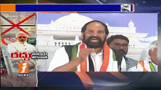 One Year Of Demonetisation | TPCC Chief Uttam Kumar Reddy Comments On Modi Govt | iNews