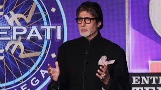 Kaun Banega Crorepati 9 LAUNCHED | KBC 9 | Amitabh Bachchan | Press Conference
