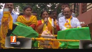 Minister Paritala Sunitha Election Campaign In Nandyal By Election | iNews