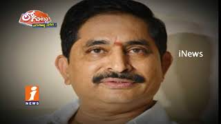 Hot Discussion in T Congress Over Revanth Reddy Proposal List Of MLAs | Loguttu | iNews