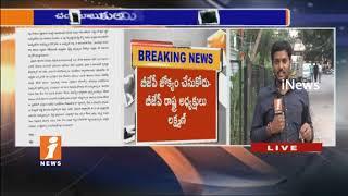 BJP  Laxman Response On Amit Shah Phone Call To Chandrababu Naidu Over Revanth Reddy issues| iNews