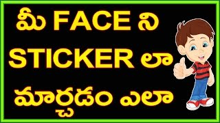 How To Make Your Own Face Sticker | Telugu