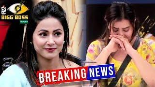 Shilpa And Hina TOP 2 Finalist Of Bigg Boss 11, Vikas And Hina's Accusation MAKES Shilpa Shinde CRY