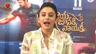 Rakul Cute Speech at Jaya Janaki Nayaka Movie Success Meet Srinivas, Pragya, Boyapati