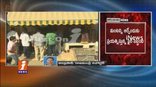 Massive Fire Accident In Textile  Shops at Tadithota | Rajahmundry | iNews