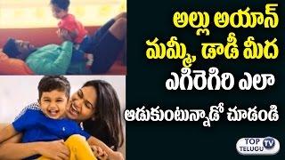 Allu Ayaan Playing With Allu Arjun and Sneha Reddy | Allu arjun Family Pics | Top Telugu TV