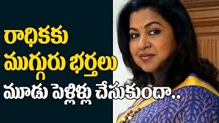 Heroine Radhika Sarath Kumar Three Marriages | Radhika Three Husbands | Top Telugu TV